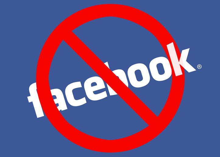 miniatura-desactivar-facebook