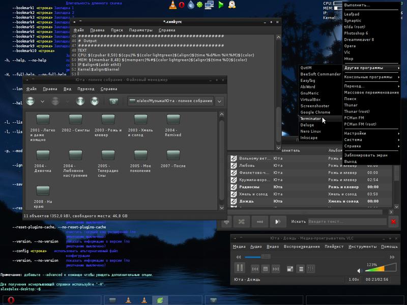 instalar_openbox_para_linux_img5