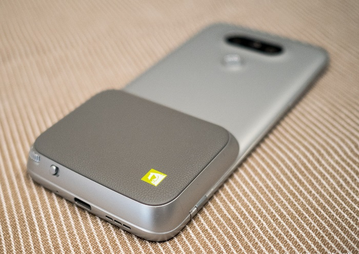 LG-G5-Magic-Slot-